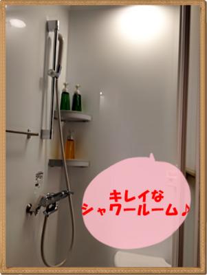 ライザップ(RIZAP)大阪梅田店 更衣室